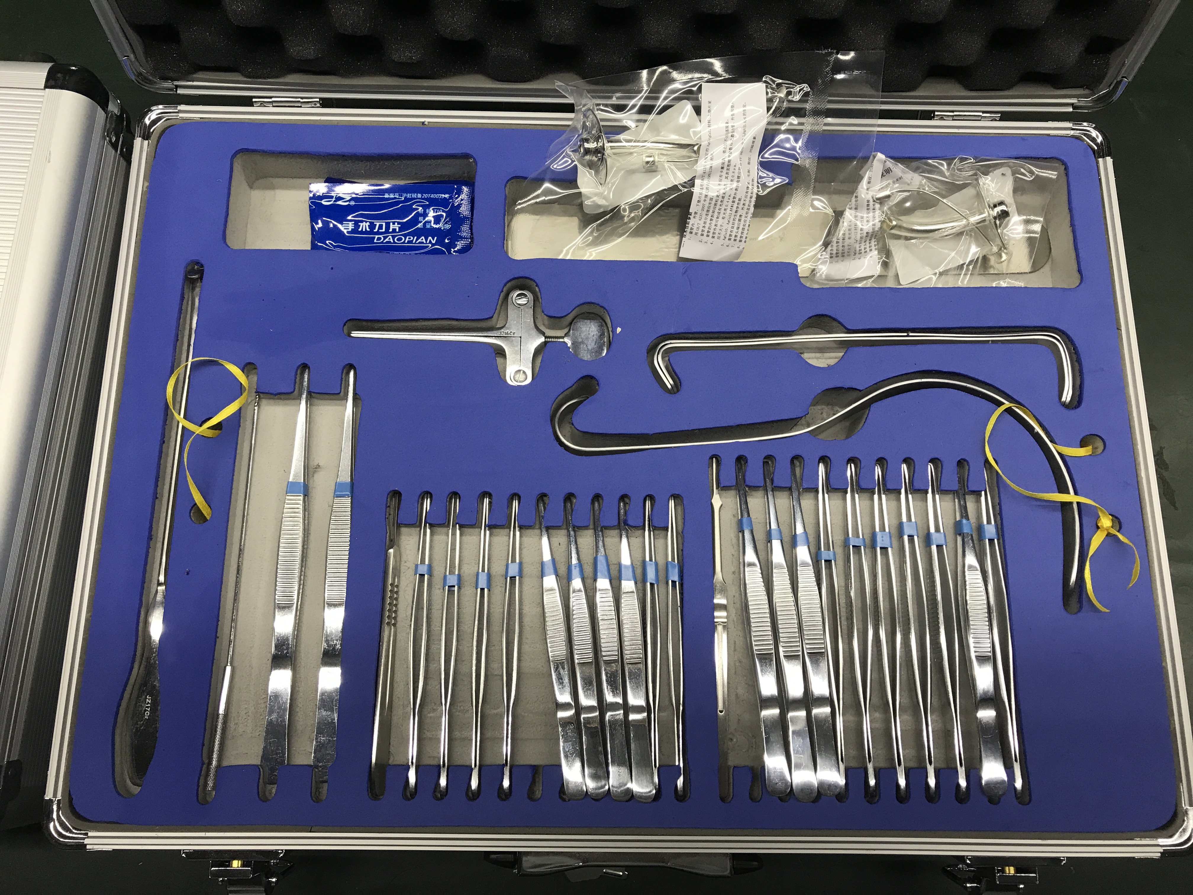Good quality general operating instrument kits stainless steel general surgical instruments set