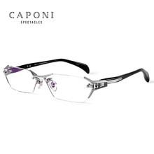 CAPONI, титановые очки, оправа, для мужчин, без оправы, квадратные, бизнес, оптические очки, прозрачные, для компьютера, по рецепту, очки для мужч...(Китай)