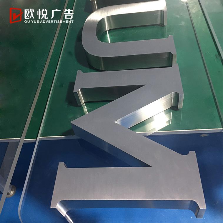 outdoor custom designed brushed 3D stainless steel metal shop sign alphabet letter craft signage