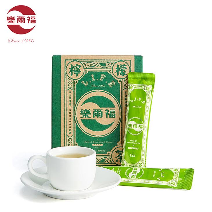 yellow ginger tea super instant lemon tea wholesale factory price - 4uTea | 4uTea.com