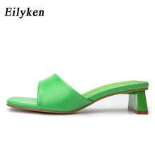 Eilyken/женские брендовые шлепанцы; Коллекция 2021 года; Летние пляжные шлепанцы с открытым носком на плоской подошве; Повседневные сандалии на н...(Китай)
