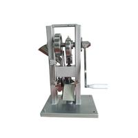 TDP-0 Tablet Press,Manual Type TDP 0 Single Punch Tablet Press Candy Tablet Press Machine