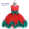 Hao Baby European And American Christmas Evening Princessr Dress For Children