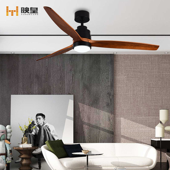 60/52 inch Solid Wood Indoor Modern Decorative Ceiling Fan with LED Light