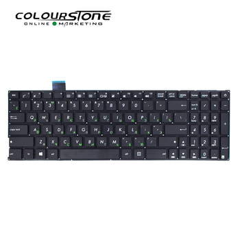 Manufacturer Cheap Price Replacement Laptop Keyboard For Asus x542 Russian Layout