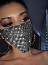 Женские вечерние маскарадные маски Ellolace, стразы, металлическая рыболовная сетка, стразы, расшитые блестками(Китай)