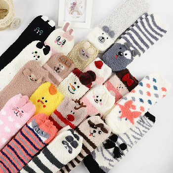 Popular Sale Soft Customized Coral Fleece Embroidered Warm Christmas Stocking Floor Socks for Women