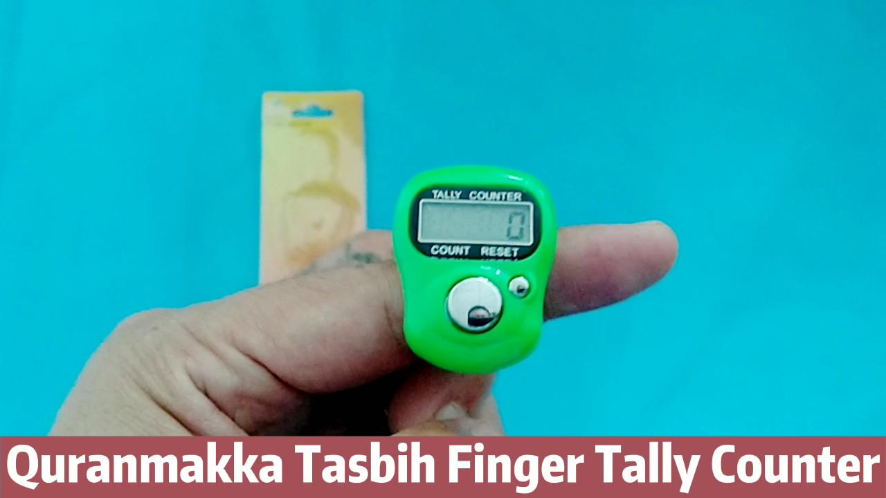 عداد مسجل رقمي بلاستيكي إسلامي لأصابع القرنماكا للمسلمين