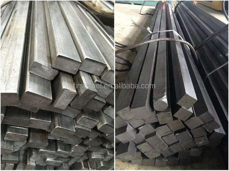 Prix en acier de fer 12mm 1045 barre d'acier carrée