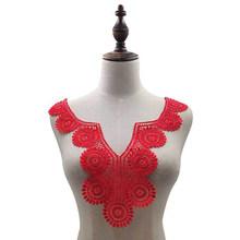 Новый большой круглый/v-образный вырез из полиэстера, кружевной воротник тканевый, сделай сам, высококачественное свадебное платье, Кружевн...(Китай)