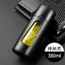 Стеклянная большая емкость портативная чашка для воды Мужская креативная ударопрочная двухслойная капсула студентка Корейская версия(Китай)
