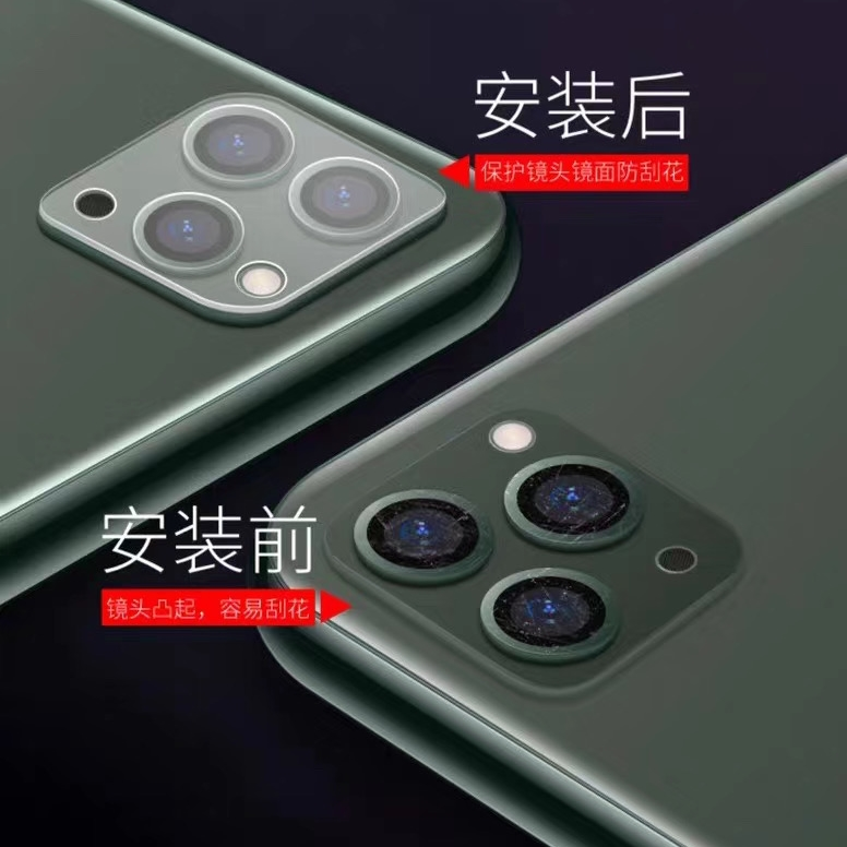 Newest product good quality Tempered Glass camera protector For iPhone 11camera Glass with OEM Service