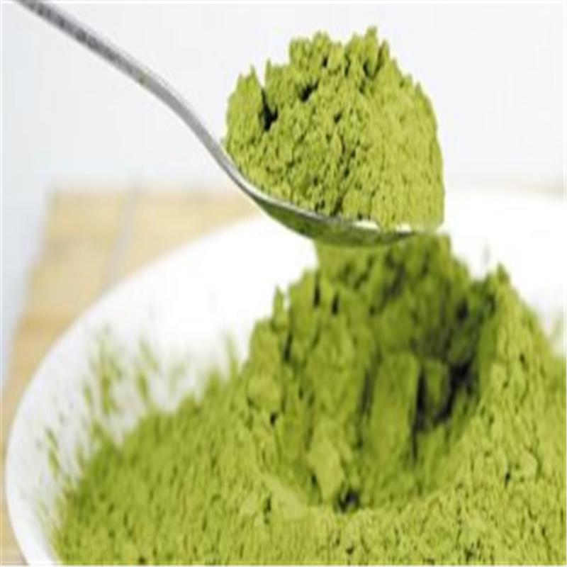 Buy free sample matcha powder supplier with competitive price - 4uTea | 4uTea.com