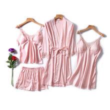 JULY'S SONG, 4 предмета, сексуальный пижамный комплект, женский халат из искусственного шелка, кружевные шорты на бретельках, летний халат, одежда...(Китай)
