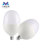 High brightness rensidential decoration 5w 10w 15w 20w 30w 40w 50w 60w e27 b22 led bulb lamp
