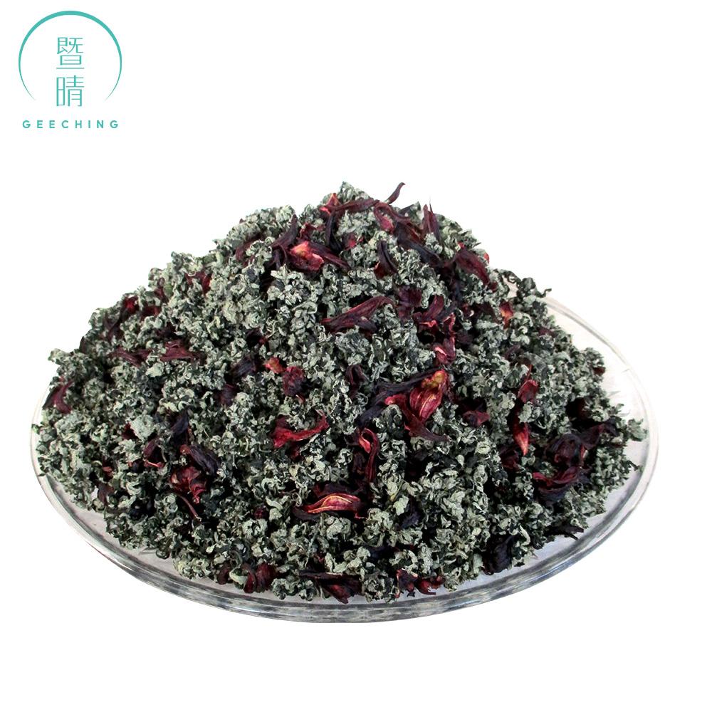 Low price wholesale dried roselle flower mugwort wormwood roselle herbal tea - 4uTea | 4uTea.com