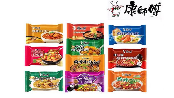 Großhandel nudeln chinesische instant nudeln ein wenig würzig nudeln selbst heizung ramen noodlepacked in tasche