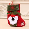 SJ0463 hot small size snowflake baby candy sack colorful bear christmas stocking