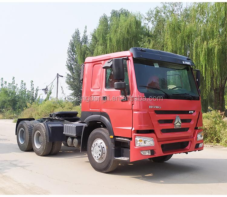 直接サプライヤーチッパー価格、使用中国 howo 371 375 馬パワートラックヘッドトラクター