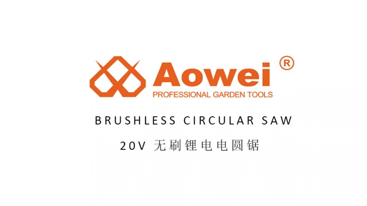 Aowei Manufacturer20V Lithium Cordless Circular Saw Handheld Electric Brushless Circular Saw With Battery Pack And Charger