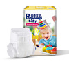 /product-detail/premium-skin-friendly-cotton-baby-diapers-happy-sleepy-disposable-nappies-1600083378577.html