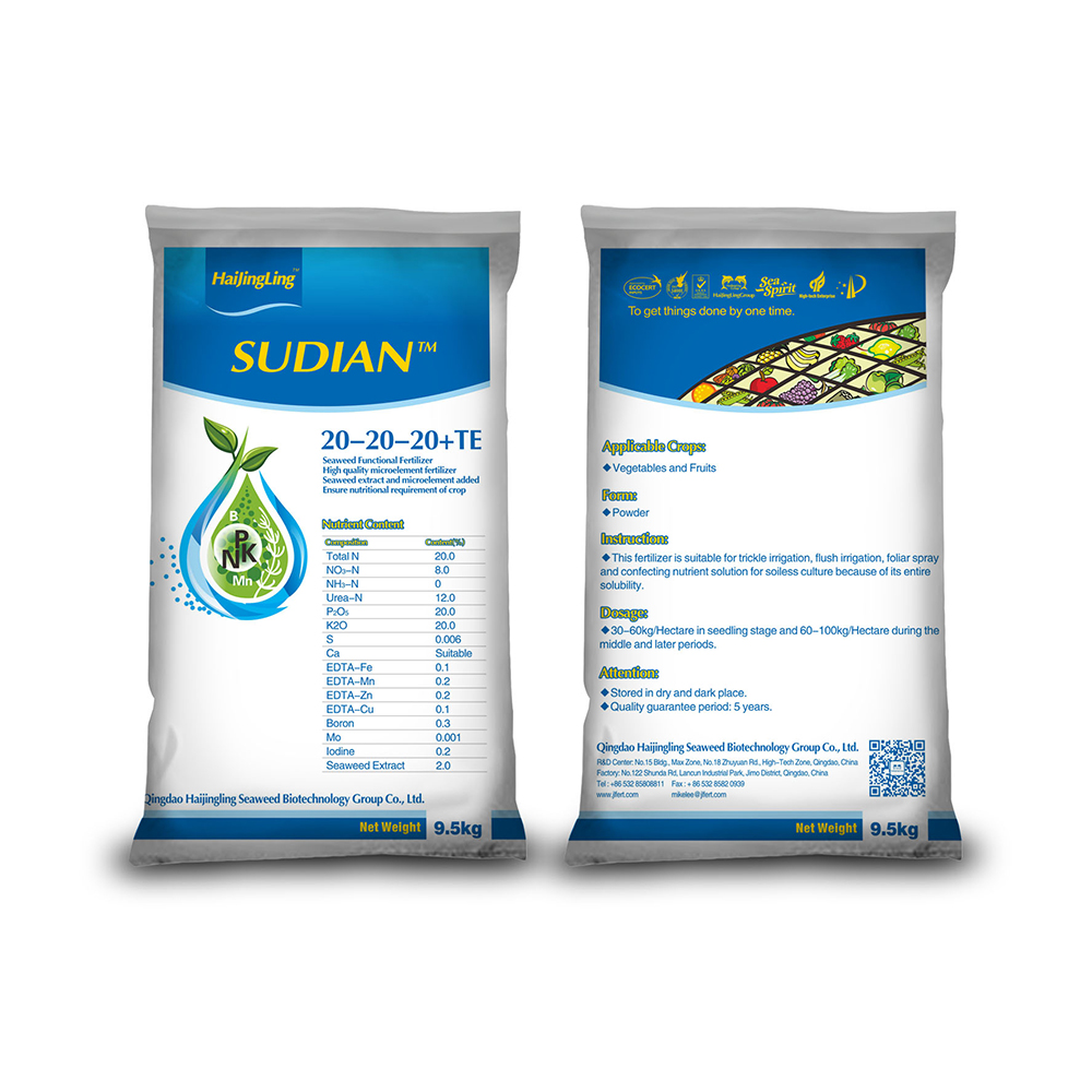 Best quality and price npk 20-20-20+Te fertilizer agriculture grade standard powder organic classification slow release