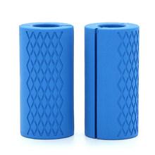 1 шт., толстые ручки для гантелей, штанги, ручки для тяжелой атлетики, силиконовая противоскользящая защитная накладка для бодибилдинга(Китай)
