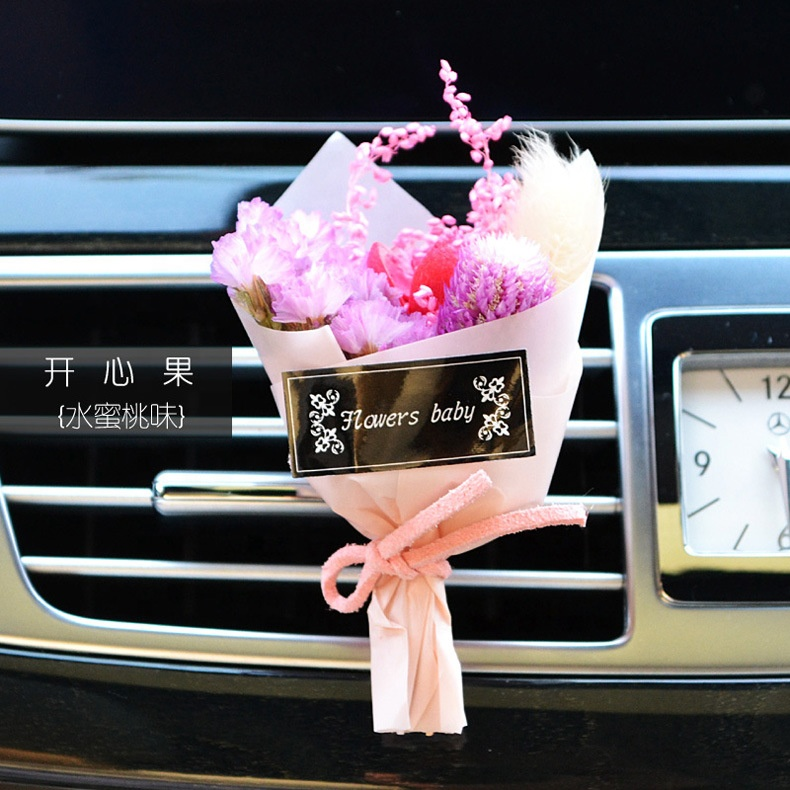 Car supplies lasting light fragrance decoration bouquet car perfume car air conditioning outlet aromatherapy Dried flowers
