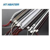 Radiant Short Wave far infrared heating element halogen quartz tube heater