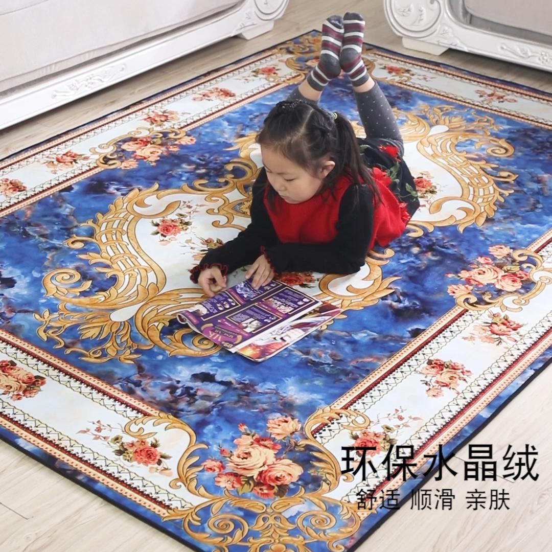 Moderna in stile Americano soggiorno Europeo appartamento tappeto