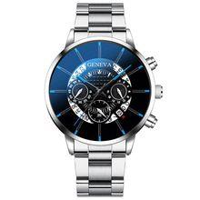 Модные уникальные цифровые часы с многоуровневым циферблатом, мужские кварцевые часы, повседневные сетчатые водонепроницаемые спортивные...(Китай)