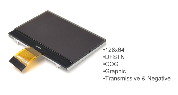 monochrome graphics lcd display module