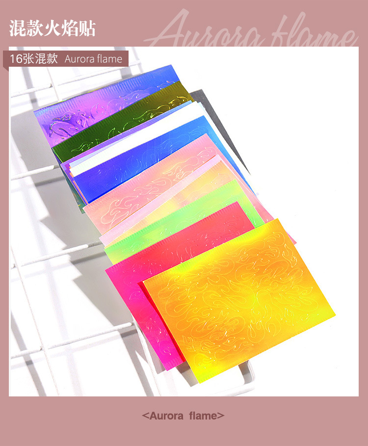 New Arrival Aurora Flame Laser Colorful Adhesive Nail Stickers for Nail Art Decoration 16 pcs/set
