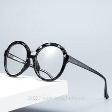 Прозрачная оправа для очков, женские круглые оптические компьютерные оправы для очков для женщин, модные сексуальные алмазные солнцезащит...(Китай)
