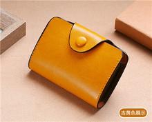 Держатель для карт из коровьей кожи, многофункциональный чехол для визиток, черный/розовый/желтый/синий/красный, 12 бит(Китай)