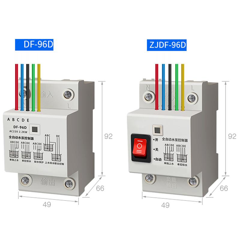 BIlinli DF-96D Controlador autom/ático de Nivel de Agua Sonda de Sensor de 3 m Tanque de Bomba de Agua Interruptor de Detector de Nivel de l/íquido Interruptor de Flotador