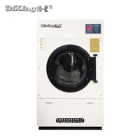 2020 China professional industrial electric clothes dryer machinery laundry equipment