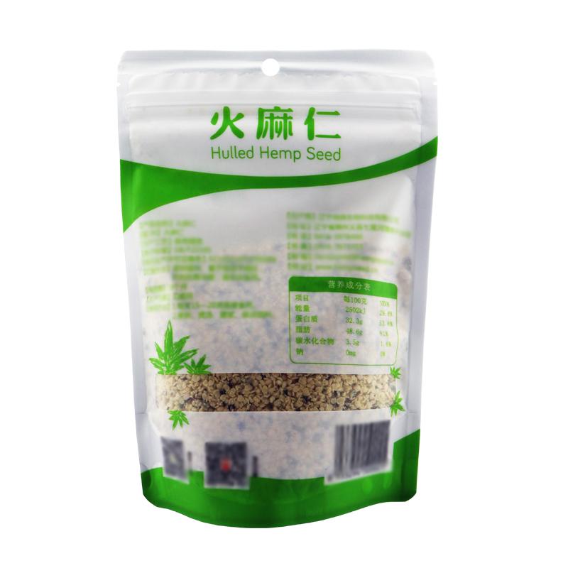 Erva seca planta sementes para o plantio de sementes de cânhamo