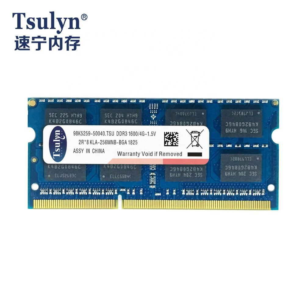 Memory RAM HP 698650-154 Equivalent 4GB DDR3 PC3-12800 1600MHz DIMM