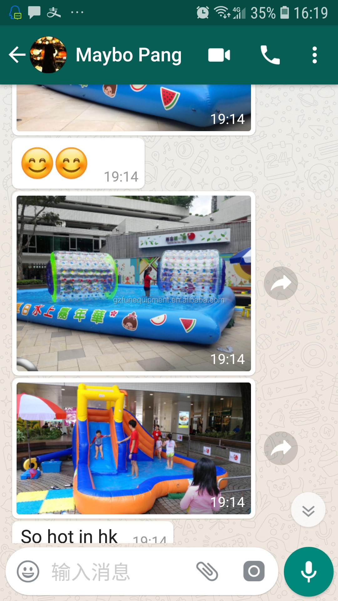 inflatable pool 2.jpg