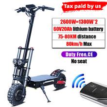 JS EScooter 60В 3200 Вт/2600 Вт Мощный электрический скейтборд 11 дюймов внедорожные шины скутер электрика Adulte Быстрая зарядка Ховерборд(Китай)