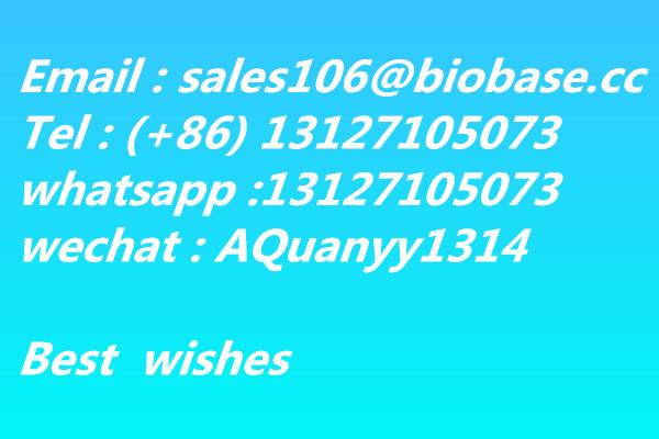 BIOBASE सबसे लोकप्रिय ऑटोमोबाइल निकास विश्लेषक कीमत के साथ बिक्री पर