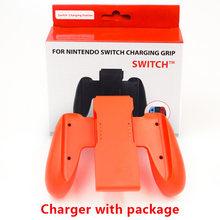 Зарядная док-станция, Держатель зарядного устройства для Nintendo Nord Switch Joy Con Joycon(Китай)