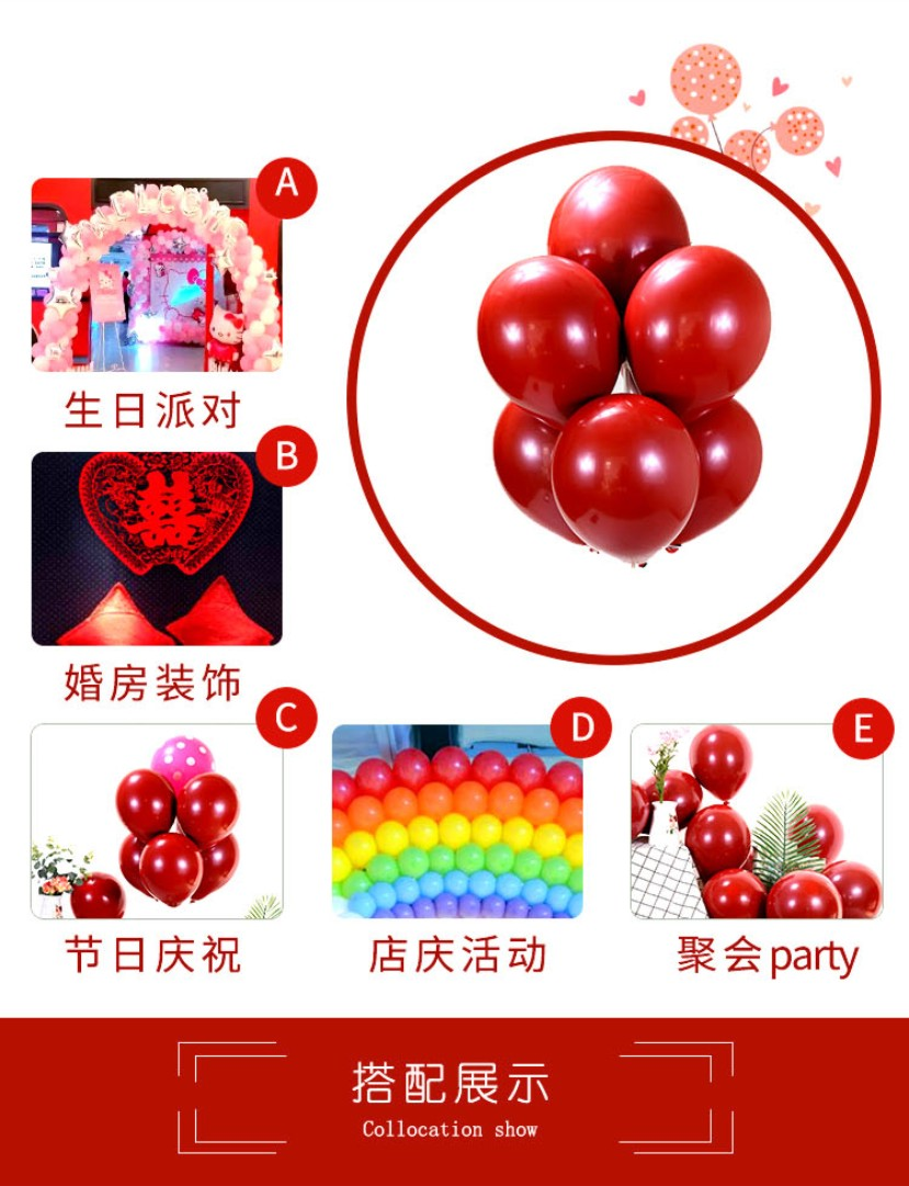 Ruby Red 10inch 4.4g double layer latex balloon for party decoration