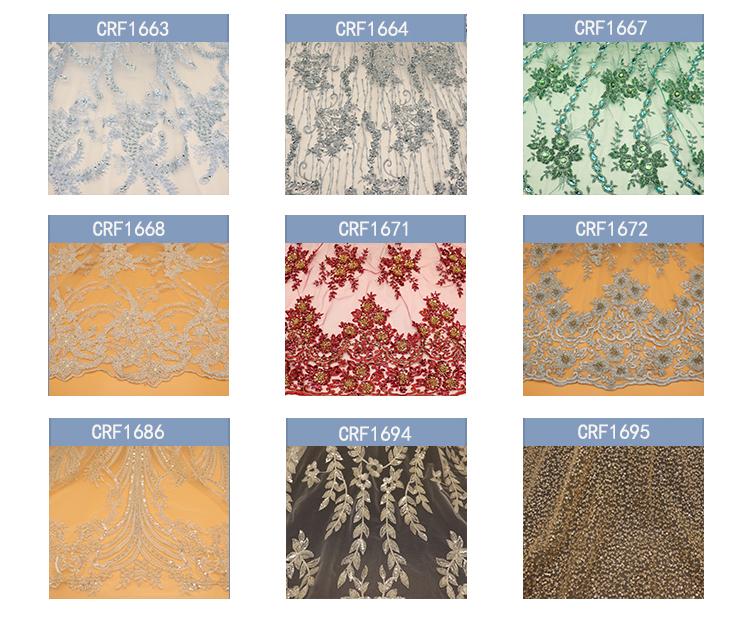 CRF1690 Wholesales के लिए Multifunctional दुल्हन डिजाइनर मनके फीता कपड़े