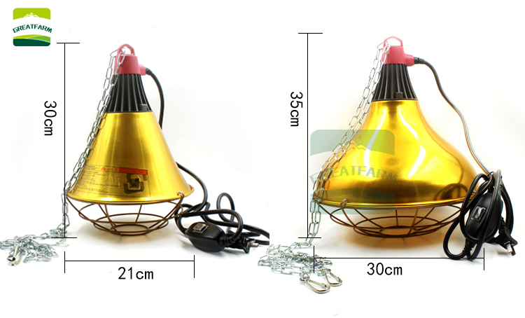 Heating lamp shade Waterproof heating lamp for breeding Waterproof heat preservation lampshade