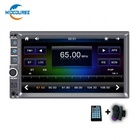 MIDCOURSE WinCE 2 Din GPS Car Stereo Radio 7'' TFT Capacitance Touch Screen Car MP5 Player with Bluetooth GPS FM AM