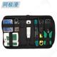 Ethernet Cable Networking Toolkit professional LAN telecom installation electrical Crimping rj45 Network Tool Kit