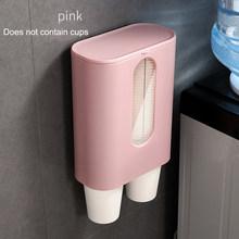 Автоматическая одноразовая кофейная бумажная подставка для чашки, кухонная настенная многофункциональная стойка для хранения, домашняя п...(Китай)