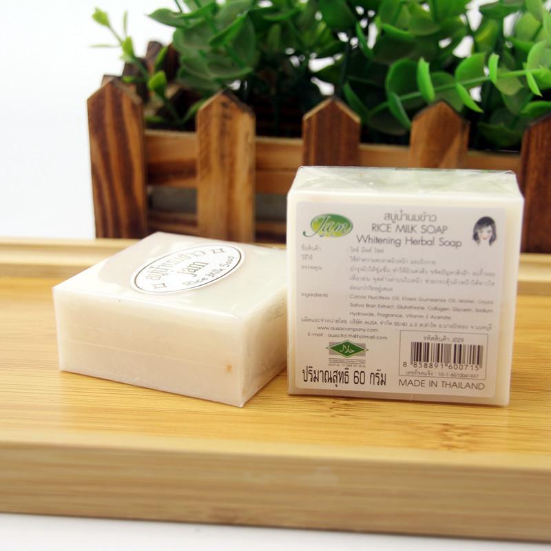 Thailand Jam Soap 60g Rice Milk Handmade Soap Gluta+collagen Whitening  Nourishing Body Wash Bath Soap Face Wash Hand Wash - Buy Jam Soap,Handmade  Soap,Body Wash Product on Alibaba.com